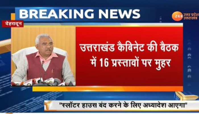 त्रिवेंद्र कैबिनेट का अहम फैसला- किसी भी जिले में स्लॉटर हाउस बंद करा सकेगी सरकार