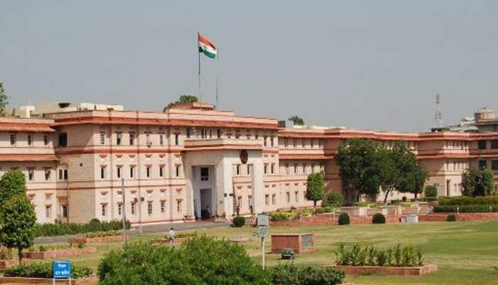राजस्थान: सचिवालय कर्मचारियों पर प्रशासनिक सुधार विभाग की सख्ती, कहा...