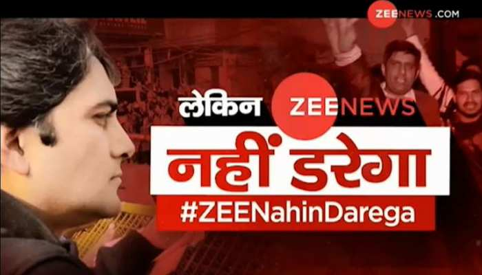 #ZeeNahinDarega: वो भले Go Back कहें, लेकिन ZEE NEWS सवाल पूछेगा