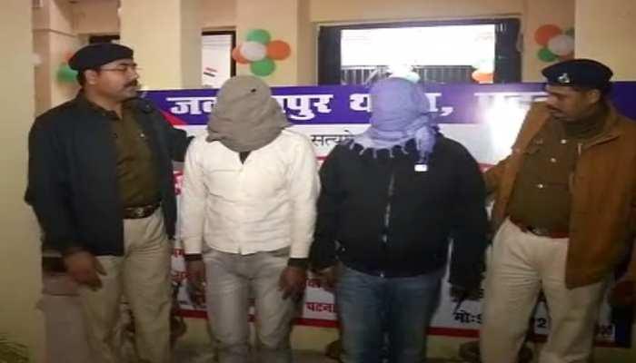 बिहार: 50 लाख लूटकांड का आरोपी पंकज ठाकुर गिरफ्तार, 8 साल से था फरार