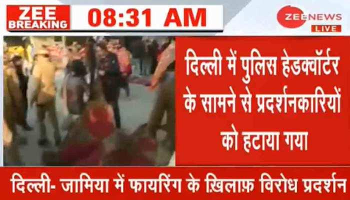 दिल्ली पुलिस मुख्यालय के बाहर से हटाए गए प्रदर्शनकारी, जामिया में हुई फायरिंग का कर रहे थे विरोध