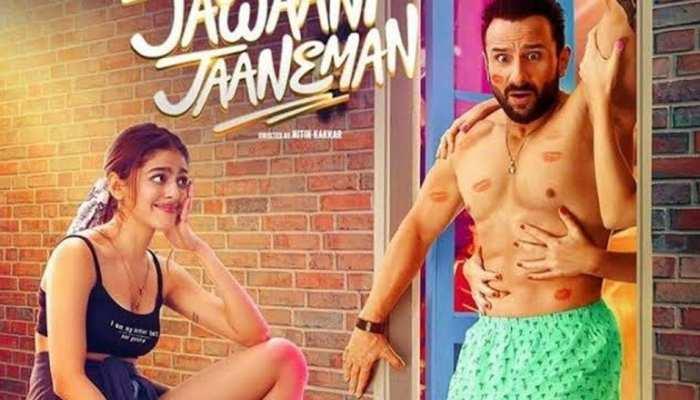 Jawaani Jaaneman Movie Review: मॉर्डन दौर में रिश्तों की उलझी डोर और कॉमेडी का तड़का