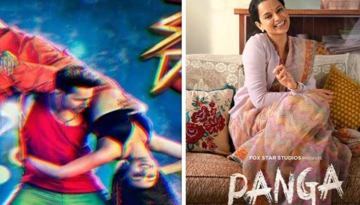 फिल्म 'पंगा' पर कमाई के मामले में भारी पड़ी 'स्ट्रीट डांसर'