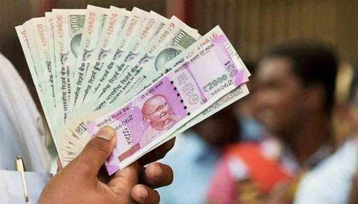 Economic Survey: 2021 में भारत की GDP विकास दर रह सकती है इतनी, जानिए क्या कहती है रिपोर्ट