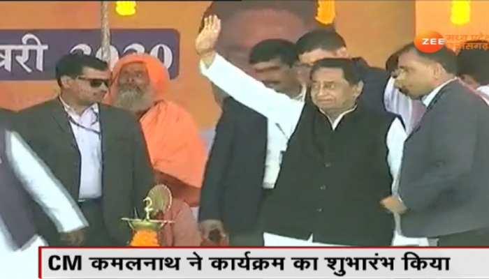 MP: अमरकंटक नर्मदा महोत्सव में पहुंचे मुख्यमंत्री कमलनाथ, किया शुभारंभ