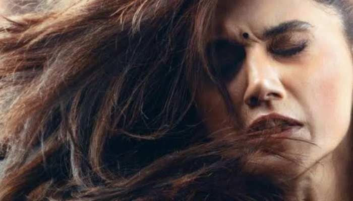 एक थप्पड़ पर बनीं तापसी की पूरी फिल्म 'थप्पड़'