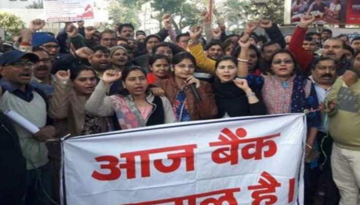 बिहार: बैंकों के हड़ताल से कामकाज हो रहा प्रभावित, दो दिनों तक होंगी मुश्किलें