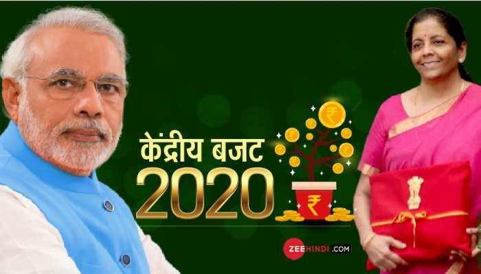 Economic Survey: आने वाले सालों में बंपर नौकरियां मिलेंगी भारत में, जानिए सरकार का प्लान