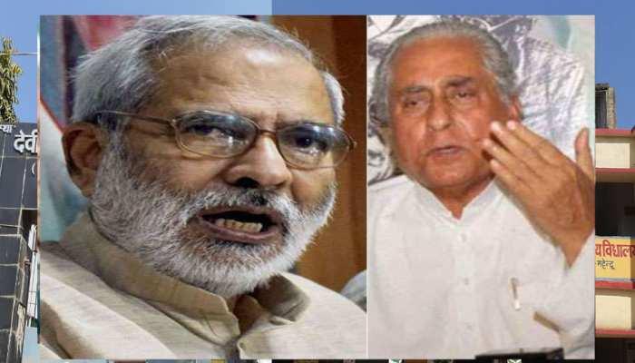 बिहार: RJD में अंदरुनी कलह को शांत करने की कोशिश, जगदानंद-रघुवंश ने की गुप्त मुलाकात