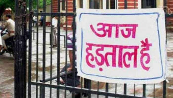राजस्थान: बैंकों की देशव्यापी हड़ताल प्रभावित होगा करोड़ों का कारोबार