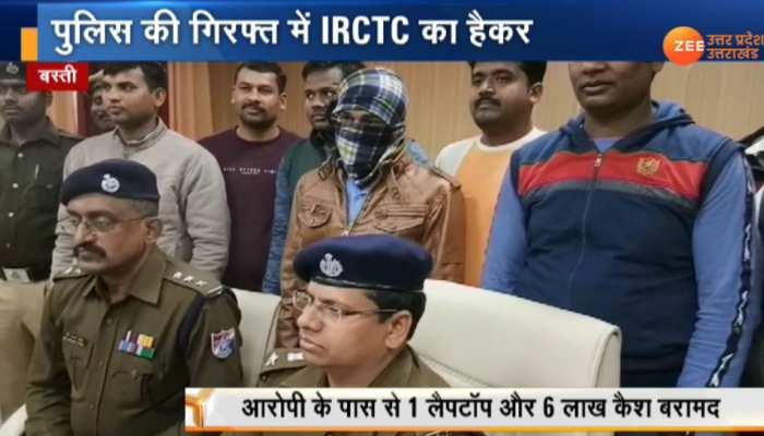 UP: IRCTC हैकर शमशेर गिरफ्तार, 10 बैंकों के अकाउंट में 5 करोड़ 32 लाख रुपये
