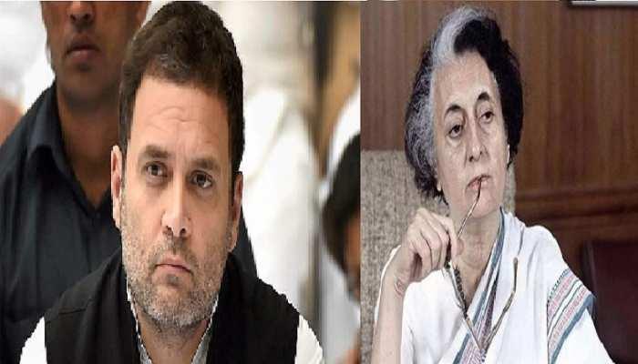 कांग्रेसियों के सामने राहुल गांधी की दादी की हुई थू-थू