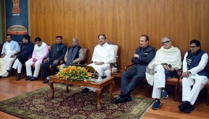 Budget 2020: वेंकैया नायडू की सभी दलों के साथ हुई मीटिंग, राज्यसभा सांसदों से की ये अपील