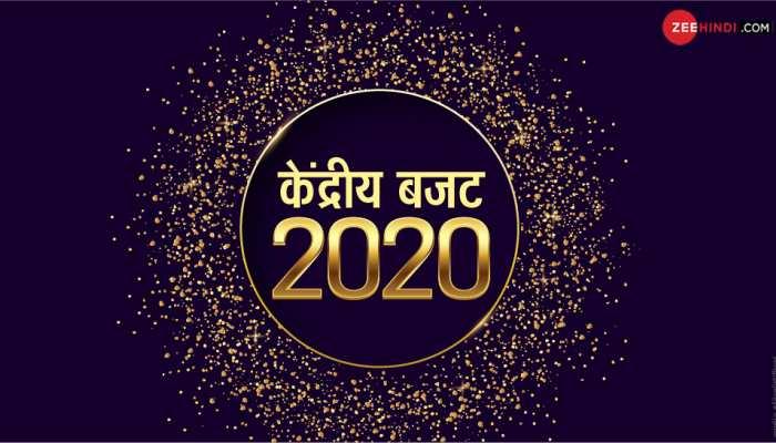 Budget 2020: आज भी खुला रहेगा शेयर बाजार, जानिए क्या पड़ सकता है असर