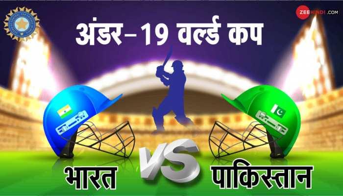 U-19 विश्व कप: फाइनल के लिए होगा सबसे बड़ा मुकाबला, भारत vs पाकिस्तान