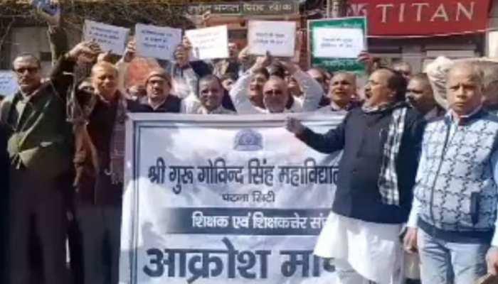 बिहार: टीपीएस कॉलेज के प्रोफेसर की हत्या के विरोध में मार्च, प्रोफसर संघ ने की सुरक्षा की मांग