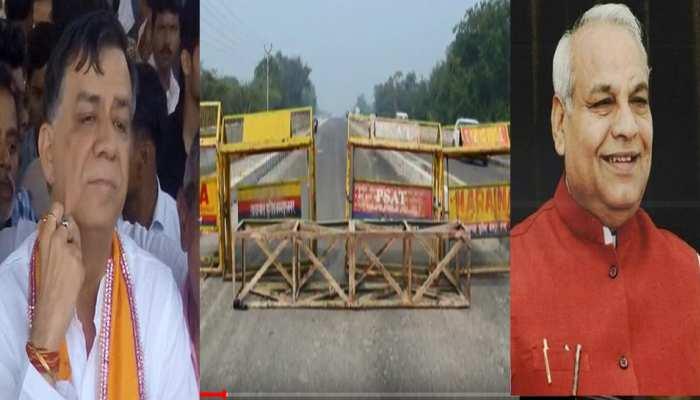 UP: कानपुर का COD पुल बना BJP के मंत्री और सांसद की नाक का सवाल, उद्घाटन के बाद फिर हुआ बंद