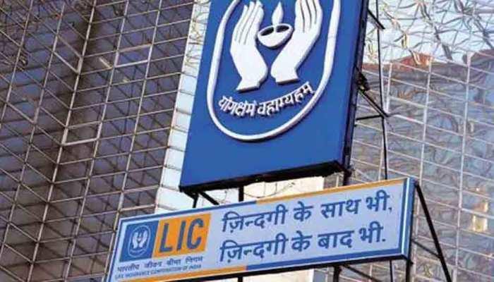LIC और IDBI की हिस्सेदारी बेचने पर RSS की मज़दूर तंज़ीम और LIC कारकुनों में नाराज़गी