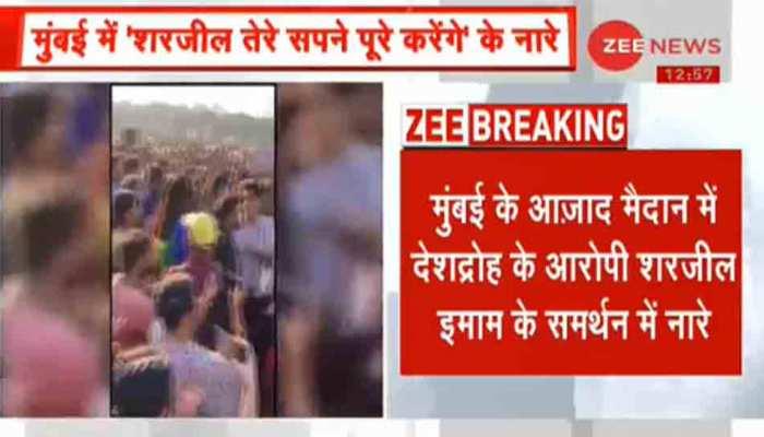 VIDEO: देशद्रोह के आरोपी शरजील इमाम के समर्थन में मुंबई में लगे नारे
