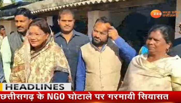 छत्तीसगढ़: समाज कल्याण विभाग में हुए घोटाले पर गरमाई सियासत, कांग्रेस के आरोपों पर BJP ने किया पलटवार