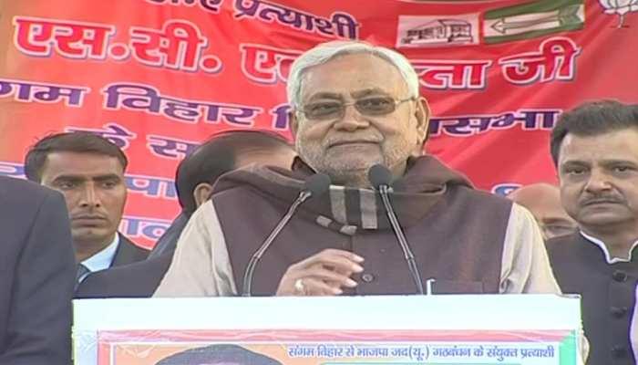 दिल्ली चुनाव: CM नीतीश का केजरीवाल पर निशाना, कहा-  कुछ लोग खुद की तारीफ करते हैं, काम नहीं