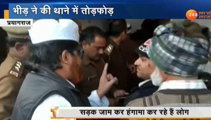 UP: लोगों की नाराजगी का शिकार हुआ शाहगंज थाना, पुलिस कर्मी पर होगी कार्रवाई...जानिए पूरा मामाला