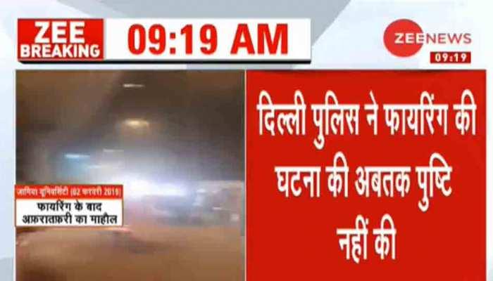 जामिया में गोलीबारी पर दिल्ली पुलिस ने कहा, 'नहीं मिला कोई बुलेट शैल, जांच जारी'