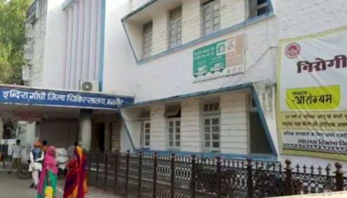 MP: कोरोना वायरस के 3 संदिग्ध सैंपल पुणे लैब भेजे गए, 4 दिन में आएगी रिपोर्ट
