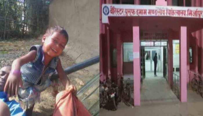 मिड डे मील बना रही महिला की बड़ी लापरवाही, 3 साल की बच्ची भगोने में गिरकर जली