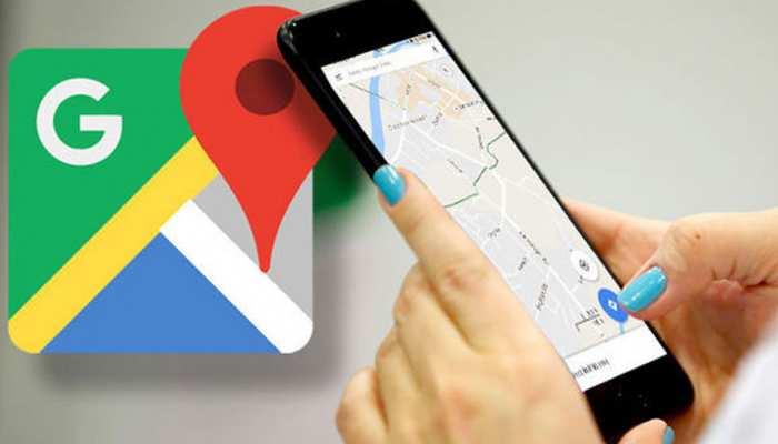 इस जर्मन नागरिक ने Google Map को बनाया ऐसा बेवकूफ, पता चला तो उड़ गए कंपनी के होश