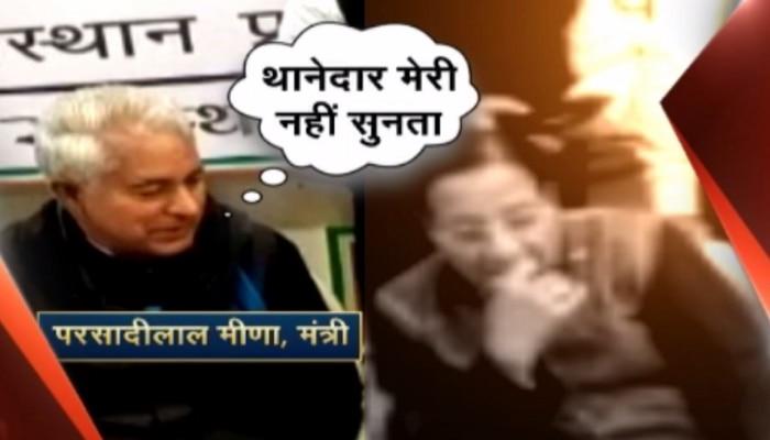 जयपुर: मंत्री पर भारी थानाधिकारी, जनसुनवाई में उठा मामला