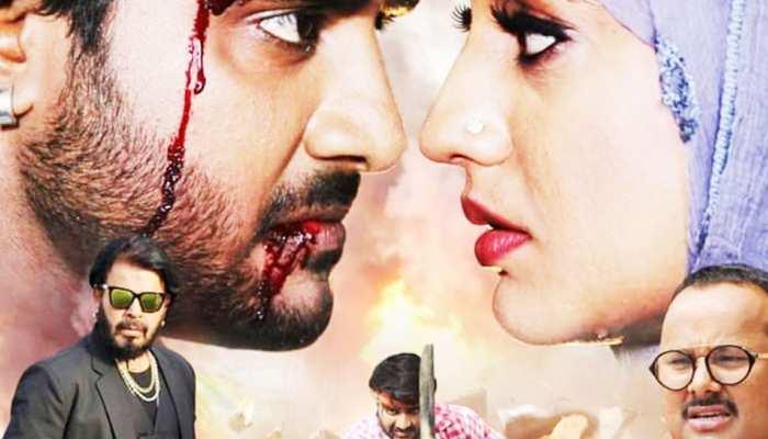 Bhojpuri Cinema: इस दिन सिनेमाघरों में रिलीज होने वाली है प्रदीप और अक्षरा सिंह की 'लैला मजनू'