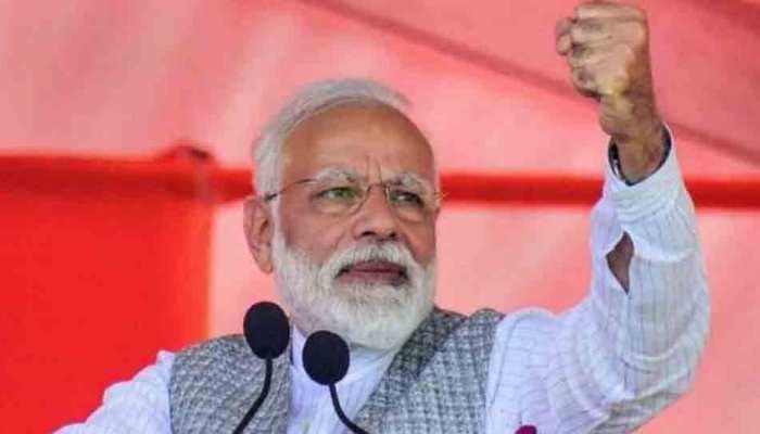 बीजेपी संसदीय दल की बैठक में पीएम मोदी ने कहा- बजट पर भ्रम फैलाने वाले लोग नहीं होंगे कामयाब