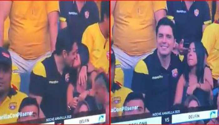 मैच के दौरान महिला को किया 'KISS', सोशल मीडिया पर जमकर हुआ ट्रोल