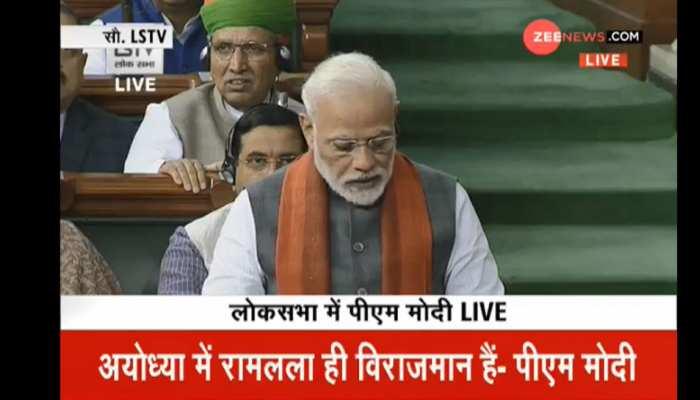 Breaking News: PM नरेंद्र मोदी ने किया राम मंदिर ट्रस्ट का ऐलान, नाम होगा 'श्री राम जन्मभूमि तीर्थ क्षेत्र'
