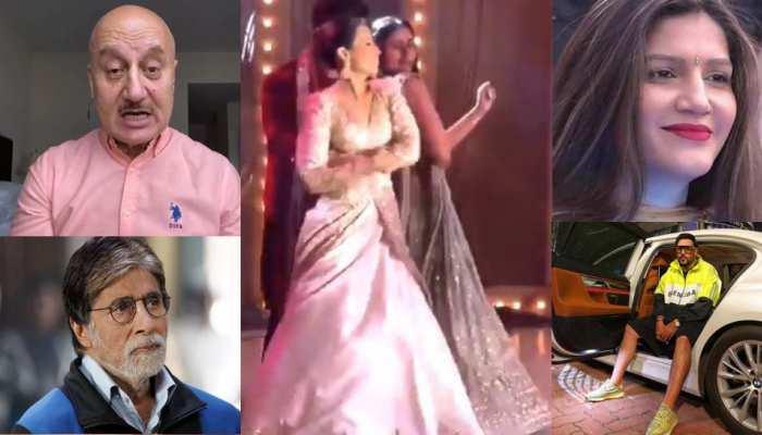 Entertainment News (5 February): करीना-करिश्मा के डांस से अनुपम खेर के VIDEO तक, पढ़ें 5 खबरें