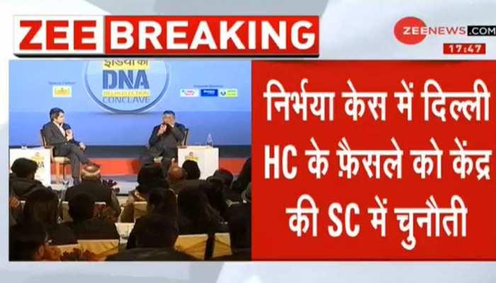 निर्भया केस: अलग-अलग फांसी देने से HC ने किया इनकार, केंद्र सरकार ने दी सुप्रीम कोर्ट में चुनौती