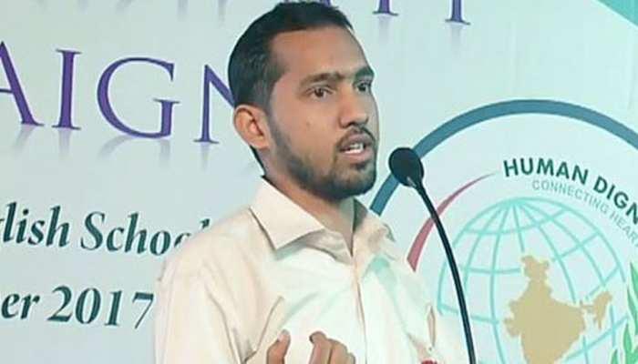 नागरिकता कानून के खिलाफ प्रदर्शन में दिया भड़काऊ भाषण, इस्लामिक संगठन का नेता गिरफ्तार