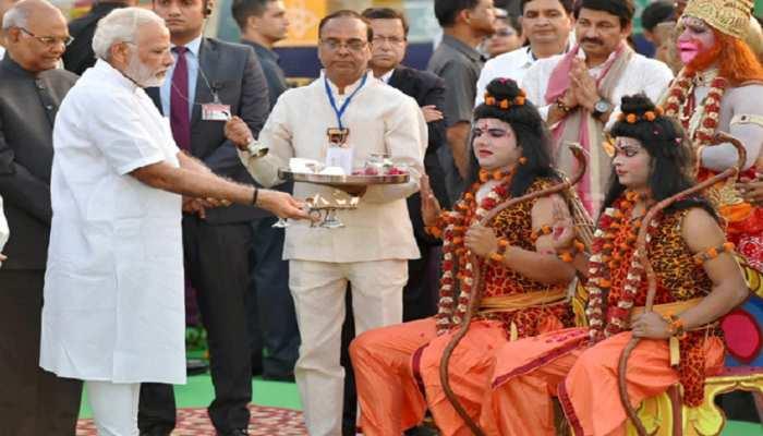 राम मंदिर ट्रस्ट को मोदी सरकार देगी 1 रुपये का पहला दान