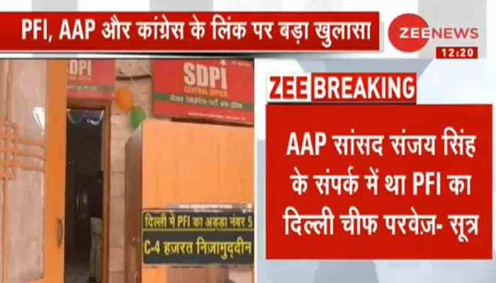 Breaking News: ED जांच में सामने आया PFI का कांग्रेस-AAP लिंक, संजय सिंह, उदित राज से था संपर्क?