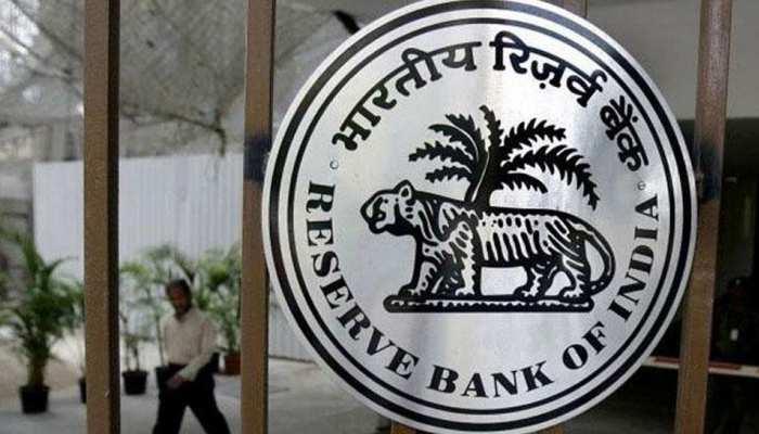 RBI ने नहीं बढ़ाया रेपो रेट, आर्थिक वृद्धि दर का अनुमान आपको खुश कर देगा
