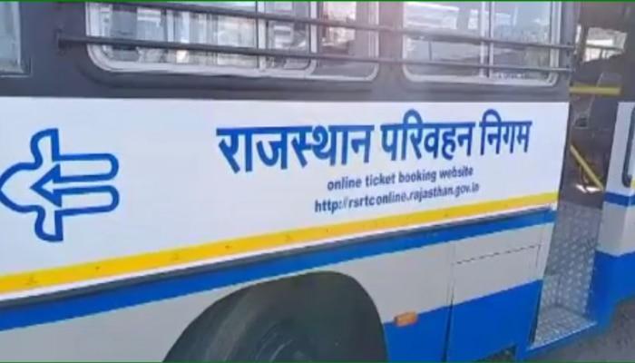 जयपुर: राजस्थान रोडवेज की टिकट बुकिंग एप लॉन्च, प्ले स्टोर से करें डाउनलोड