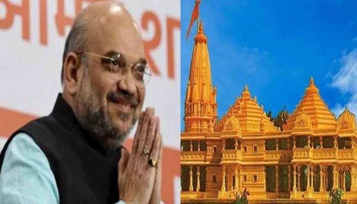 UP: राम मंदिर ट्रस्ट को लेकर रूठे संतों को मनाने में कामयाब रहे गृहमंत्री अमित शाह
