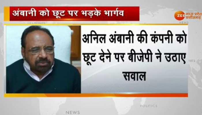 MP:अनिल अंबानी को कर्ज चुकाने के लिए मिली छूट से BJP को एतराज, बताया वित्तीय हितों से खिलवाड़