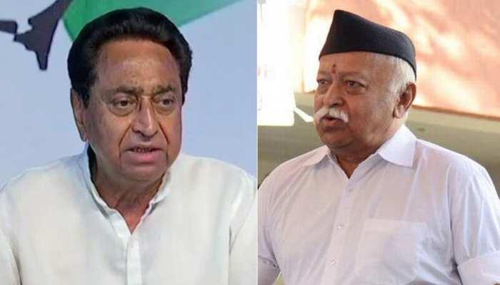 MP: मुख्यमंत्री कमलनाथ बोले, ''आदिवासियों के जीवन में RSS को जहर नहीं घोलने देंगे''