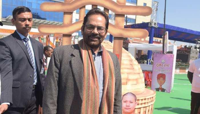 MP: केंद्रीय मंत्री नकवी बोले, ''पोलिटिकल प्लेस्कूल में जाकर राजनीति की ABCD सीखें राहुल गांधी''