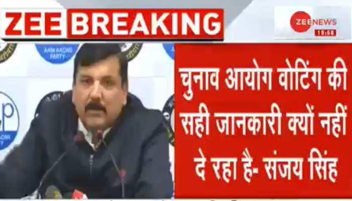 AAP ने जताई EVM में गड़बड़ी की आशंका, संजय सिंह ने चुनाव आयोग पर लगाए ये बड़े आरोप