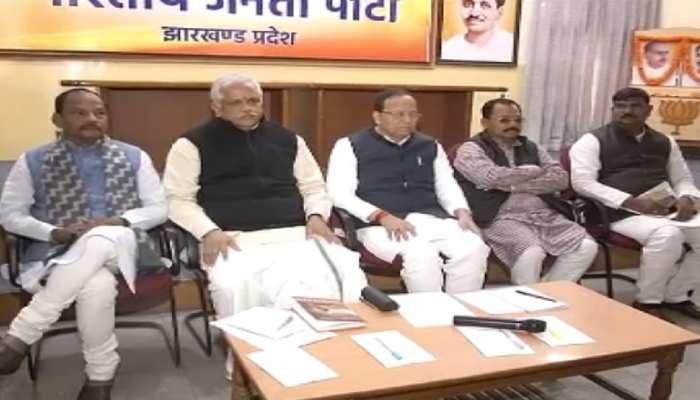झारखंड: BJP की हारे प्रत्याशियों के साथ समीक्षा बैठक, कमियों पर हुई गहन चर्चा