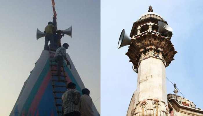 UP: बिजली के बिल की बकाया 'वसूली' के लिए मंदिर-मस्जिद से होगा ऐलान