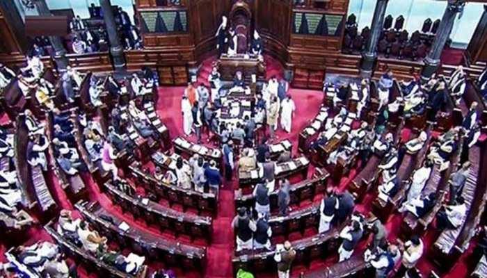 राज्यसभा में 11 फरवरी को क्या करने वाली है BJP? जारी किया व्हिप